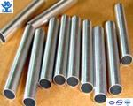 Competitive price natural anodized extruded aluminium 6061 t6 tube