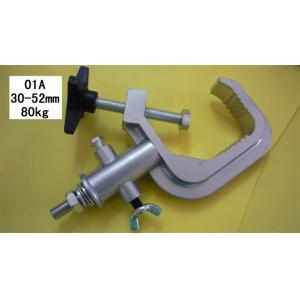 China Professional 80KG OEM Stage Light Equipment Narrow Clamp for Assembly Hall on sale