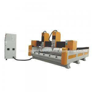 China New Double Z-axis Double Heads Stone CNC Carving Machine with Steel Table on sale