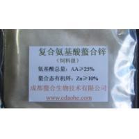 Zinc-Amino acid chelation(Fertilizer Grade)