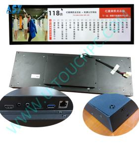 China 8ms Response and 3000:1 Contrast Buses Digital Advertising TFT LCD Panel Shelter Bar LCD Display on sale