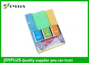 China Microfiber cleaning towel set   Multi purpose cleaning towel  Magic microfiber towel on sale
