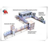 Mineral Water Production Line Clamp Transferring Technology For 3 - 5 Gallon