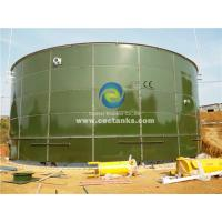 Biogas Plants Glass Fused Steel Tanks for Energy Production from Animal Manure Sewage Sludge Plant
