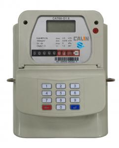 China Steel Prepayment Smart Meter Security , Keypad STS Prepaid Meters With Lcd Display on sale