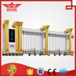 China Trackless Government Entrance Electric Retractable Automatic Expandable Gate L1510 wholesale