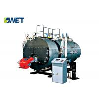 Low Pressure Oil Fired Steam Boiler , 14Mw 97.02 % Textile Mills Oil Heating Boiler
