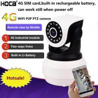 1080p 2Mp indoor 4G smart home wireless&wired P2P IP IR SD card Two ways audio PTZ camera built-in rechargeable battery