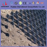 HDPE textured perforated geocell