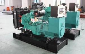 China genset diesel del sistema de generador de 37.5KVA Cummins 4BT3.9-G2 30KW Cummins supplier