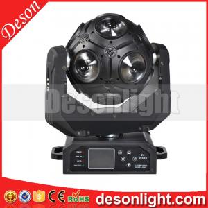 China 12*20w football beam moving head lighting professional wholesale led profile projector for stage event nightclub LM-227 on sale