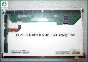 China Sharp TFT LCD Display Panel LCM 10.6'' For Laptop Monitor / Display Monitor on sale