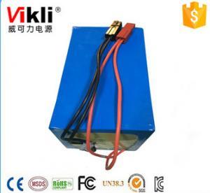 China Le meilleur type paquet fait sur commande 12v 300ah des prix LiFePO4 de batterie de fer de lithium on sale