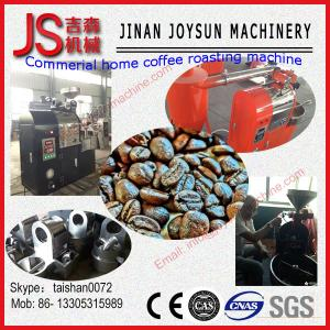 China 15KG Automatic High Grade Commercial Coffee Roaster Coffee Bean Roaster on sale