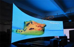 China P10 Brand LED-HERO Curved LED Display With Driving IC MBI 5024/5041 Screen on sale