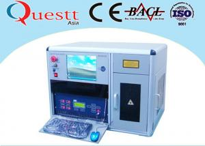 China 3D Camera CNC Laser Engraver , 3D Camera Green Laser Small Engraving Machine on sale