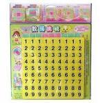Sudokuの磁気ゲーム(簡単なパック)