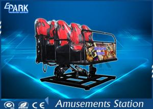 China 19 Inches LCD Display 5D Cinema Simulator XD Hydraulic Platform With Stereo Glasses on sale