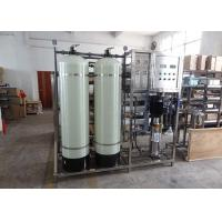 China TDS 10000PPM Brackish Water System 1000LPH RO Water Purification Plant System 1TPH on sale