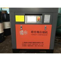 Belt Drive 22kw 30hp 3 Phase Small Screw Air Compressor High Pressure SGS