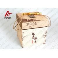 Art Paper Jewellery Cardboard Boxes , Nice Looking Corrugated Cardboard Shipping Boxes