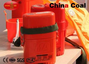 China ZYX45 Safety Protection Equipment Isolated Compressed Oxygen Self Rescuer on sale