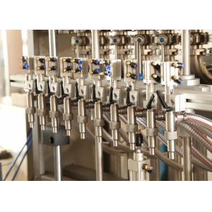 China Small Piston Liquid Hot Filling Machine Cream / Milk Bottling Equipment on sale