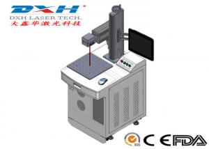 China High Speed 3D Laser Marking Machine Laser Wire Marker Standard / Optional Focus Lens on sale