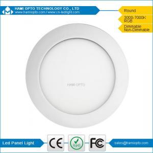 China CE Panel Light!! 15W Super Slim/Thin High Brightness LED Round Panel Light on sale
