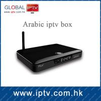 Arabic ip tv box with 411 arabic channels better than HST box