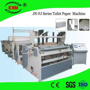 China Brand new toilet paper making machine for sale with toilet paper roll cutter on sale