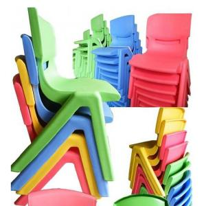 China Plastic baby chair/kid's chair for kindergarten furniture,children's furniture on sale