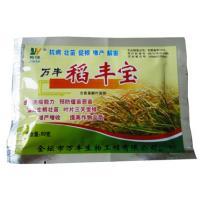 China Organic non toxic rice organic foliar fertilizer with multiple amino acid on sale