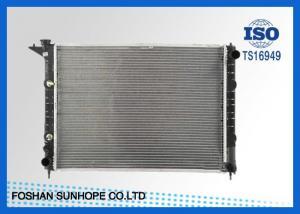 China Silver Nissan Car Radiator Q45 AT , Infiniti Radiator Replacement Antifreeze on sale