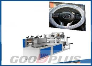 China Automobile Steering Wheel Cover Making Machine High Output  60-80 Pcs / Min on sale