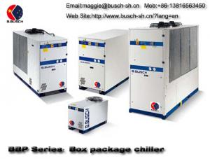 China Small chiller can be moved 2.5 tons BUSCH air-cooled box type chiller on sale