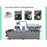 China Stainless Steel Pharmacy Alu Alu Blister Packing Machine With Mold Easily Replaceable on sale