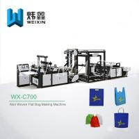 China Welding Automatic Non Woven Handle Making Machine For Fabric Shopping Bag on sale