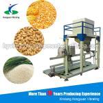 corn wheat grain automatic weighing filling bagging machine