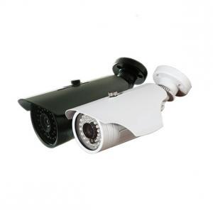 China 600TVL 3 Axis bracket Mini Outdoor shockproof waterproof digital camera with 20M IR Distance on sale