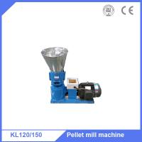 small pellet mill for animal feed,flat die pellet mill with high output