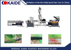 China Agriculture Drip Pipe Manufacturing Machine 80m/min Speed SGS Certified on sale