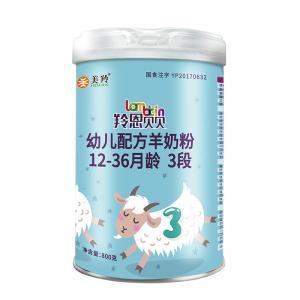 China Nutritious Lamb Milk Powder Fresh Infant Milk Powder BRC GMP HACCP Certification on sale