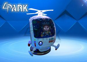 China 360 Degree Vertical 3d Extreme Flight Kiddy Ride Machine for Amusement Park on sale