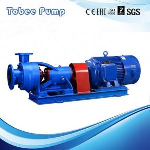 China Tobee® TNL Condensate Pump and marine sea water cooling centrifugal pump on sale
