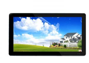 China 5ms Response Time LCD Touch Screen Monitor 43 Inch With 2 Years Warranty on sale