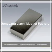 China Block Neodymium Ni Coating Customized Shape Industry Magnet Material for sales on sale