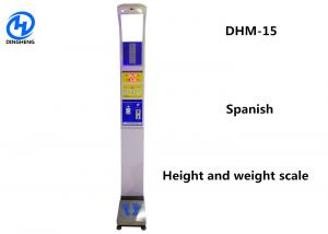 Quality Medical Health weighing bmi height fat weight scale body composition analyzer for sale