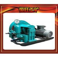 coal slurry pump