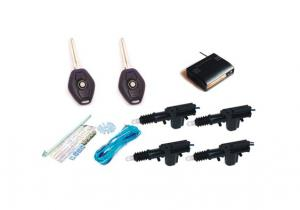 China Remote central locking kit with 1 master on sale